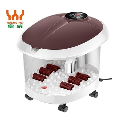 皇威(HUANG WEI) 智能养生足浴器 H-215B