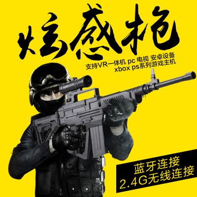 伏翼游戏炫感枪 N7-X2