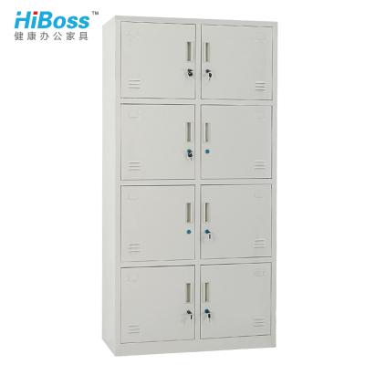HiBoss八門文件柜鐵皮柜儲物柜帶鎖更衣柜辦公柜子