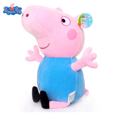 小豬佩奇Peppa Pig毛絨玩具-喬治 66cm