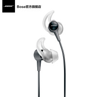 【黑色ios版】BOSE SoundTrue Ultra 重低音入耳式音乐耳机