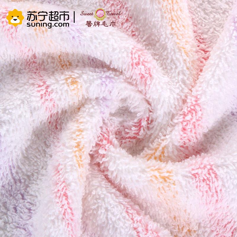 馨牌 纯棉毛巾 Classics毛巾 柔软亲肤舒适健康呵护成人洗脸毛巾(单条装) 32*72cm 粉色
