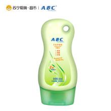 ABC 女士 卫生护理液 清洁 私处洗液(草本护理配方)80ml