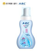 ABC卫生护理液 女性私处护理洗液泡沫型(KMS护理配方)200ml