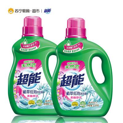 超能 植翠低泡柔顺舒适(馨香依兰)洗衣液 3.5kg+3.5kg