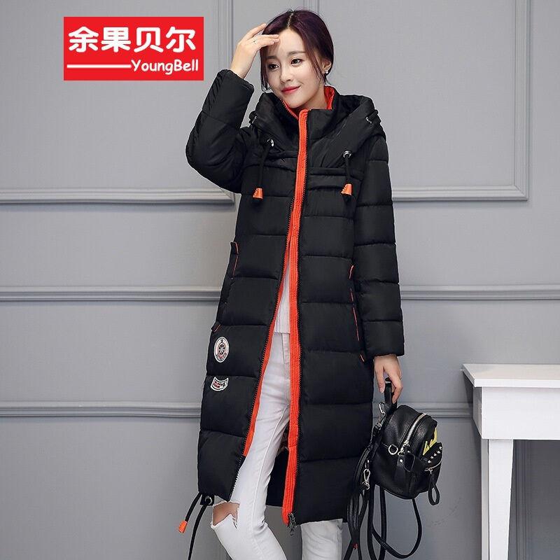 余果贝尔2016冬季韩版棉衣时尚宽松大码羽绒