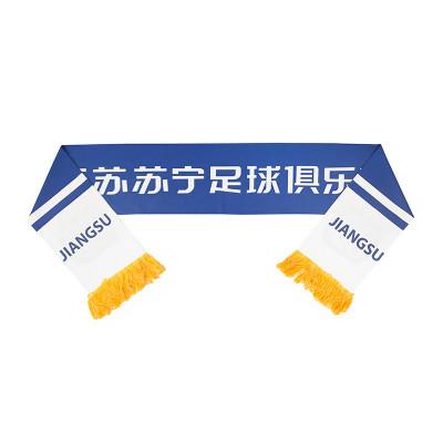 江蘇蘇寧足球俱樂部薄圍巾 藍色、白色
