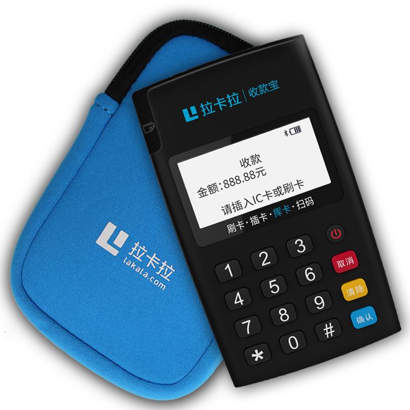 拉卡拉收款宝 刷卡机手机Pos机(黑色) AIQURA