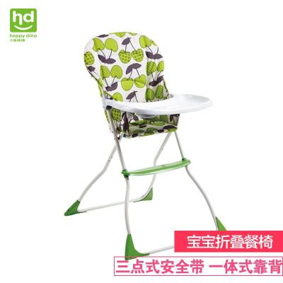 小龙哈彼 Happy dino 儿童餐椅 多功能宝宝餐桌椅 婴儿餐椅便携式 一键折叠 LY100 M150