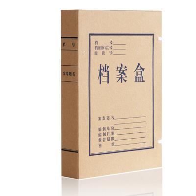 得力deli5922 牛皮纸档案盒 A4纸制文件盒50mm资料盒 10个/包