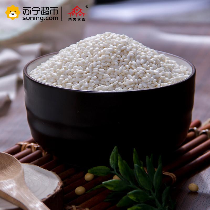 【苏宁易购超市】柴火大院 五常糯米 2kg (东北 五谷杂粮 江米 粽子 大米 粥米 伴侣 五常 黏米