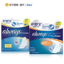 护舒宝(Whisper)未来感液体卫生巾日用组合套装(日用18片+量多日用10片) 宝洁出品