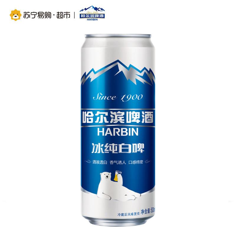 Harbin 哈尔滨啤酒 冰纯白啤 500ml*18听