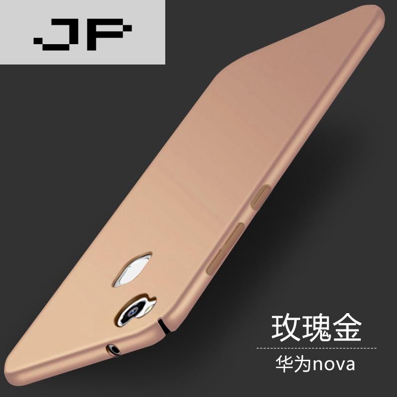 JP潮流品牌华为Nova青春版手机壳Nova lite保