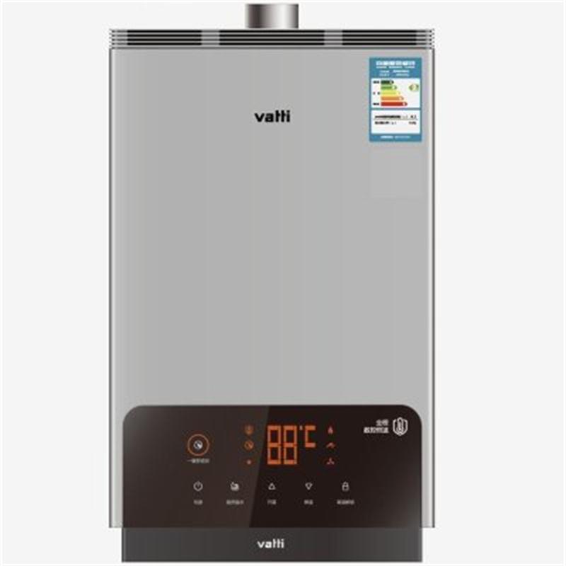 华帝燃气热水器型号q12jfw什么价格图片