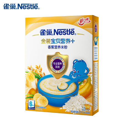 雀巢宝贝营养+金装香蕉营养米粉(6-36个月)225克(9包X25克)