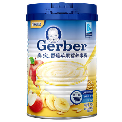 嘉宝香蕉苹果营养米粉225g