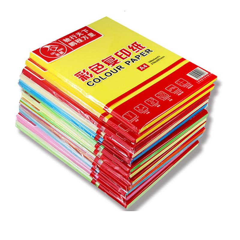 驰鹏A4 80g浅黄复印纸 5包装 手工折纸彩色千纸鹤纸 儿童剪纸彩色卡纸 打印纸 复印纸