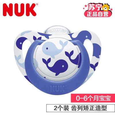 NUK智选型安抚奶嘴(0-6个月)花色随机