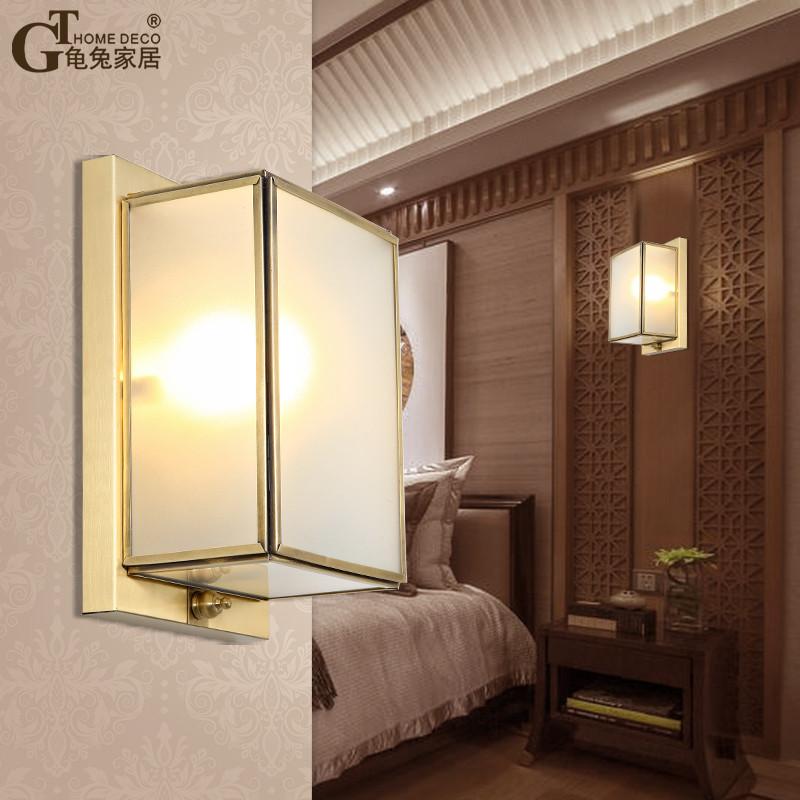 龟兔 新中式卧室床头灯全铜壁灯客厅现代简约美式过道