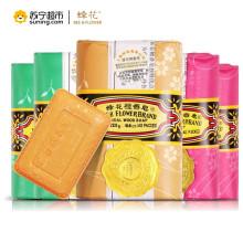 蜂花香皂 檀香皂 玫瑰皂 茉莉皂125g*6块组合装