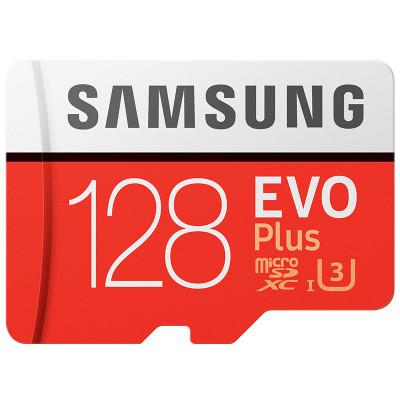 三星(SAMSUNG) microSD存储卡 128G Class10 UHS-1 读取100MB/s 升级版+