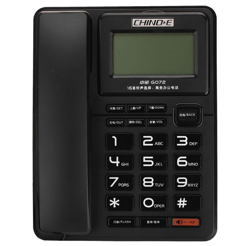 chino-e g072 黑色 座机电话