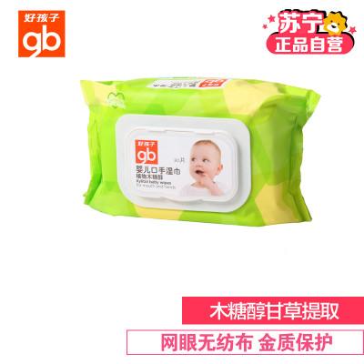 Goodbaby 好孩子 婴儿口手湿巾 植物木糖醇 80片