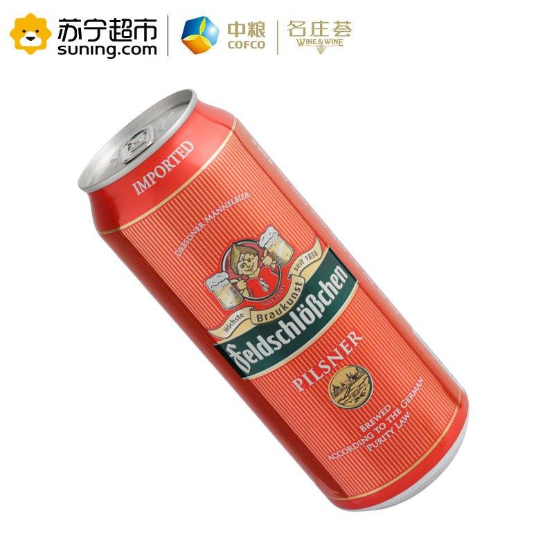 费尔德堡皮尔森啤酒500ml*24