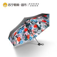 BANANA UNDER 蕉下 超轻黑胶晴雨伞 139元包邮(需用券)