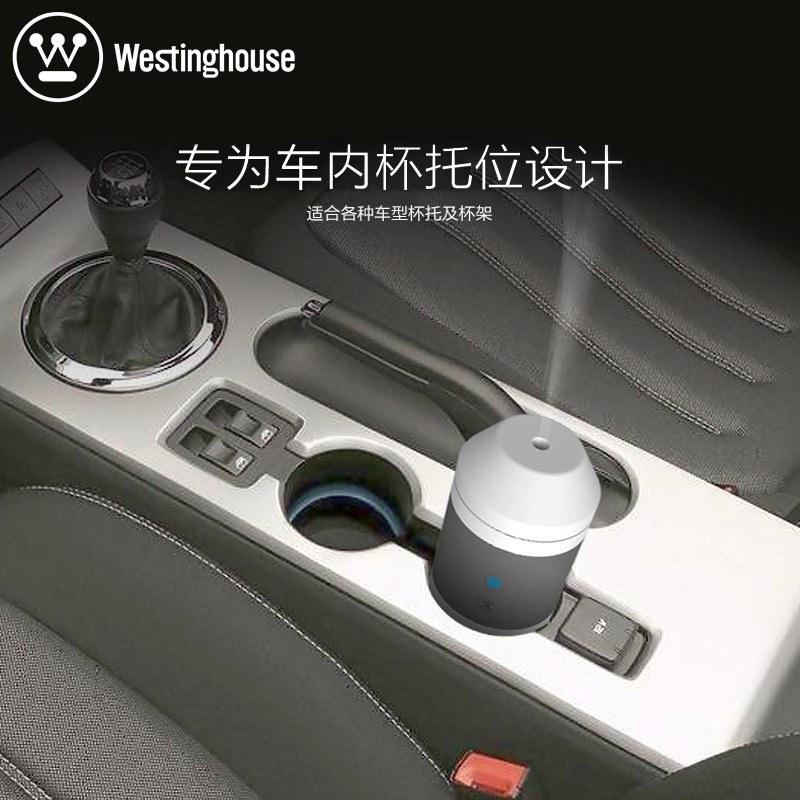 美国西屋(WESTINGHOUSE)车载香薰加湿器SC-C160