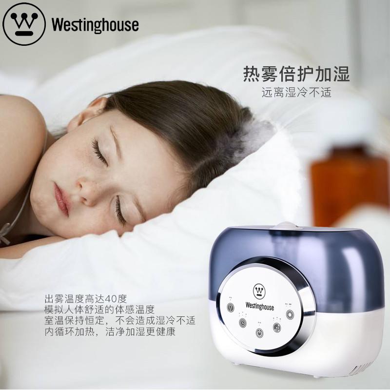 美国西屋(WESTINGHOUSE)超声波加湿器 SRK-W900