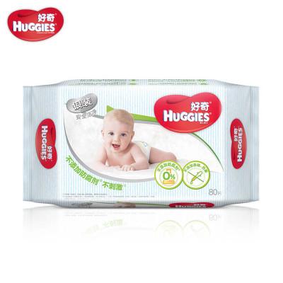 好奇(Huggies)无纺布银装湿巾80抽单包装