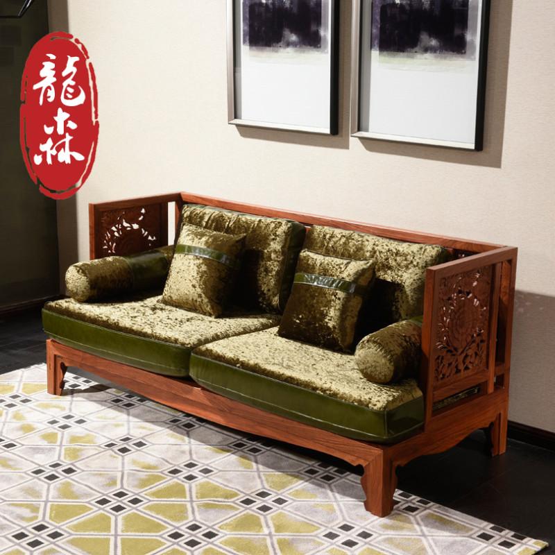 龙森家具 现代新中式红木沙发组合 刺猬紫檀沙发红木实木家具 角几