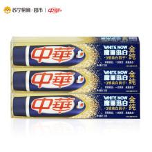中华金纯魔丽迅白冰晶双重薄荷味牙膏170g*3