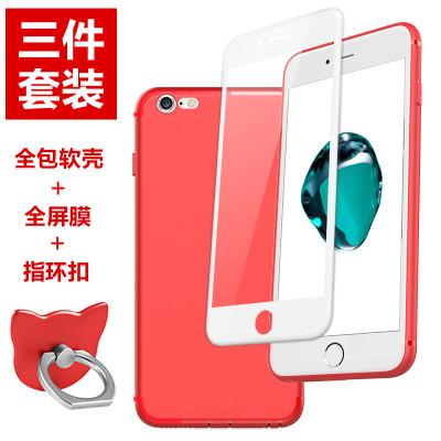 ESCASE 苹果6S Plus【手机壳膜三件套】磨砂红软壳+全屏白色钢化膜+红色指环扣