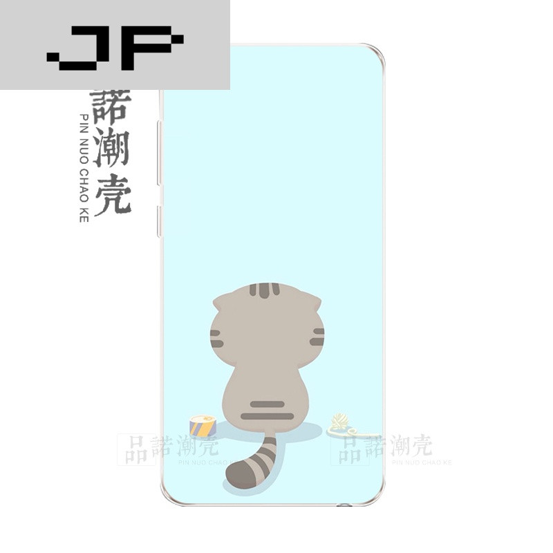 手机壳y67保护套y27超薄软壳有创意简约可爱小动物 y27小动物灰猫背影