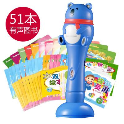 纽曼(Newsmy)18A蓝8G儿童双语点读笔51本书故事机早教学习点读机0-3-6-7岁幼儿益智玩具启蒙礼物