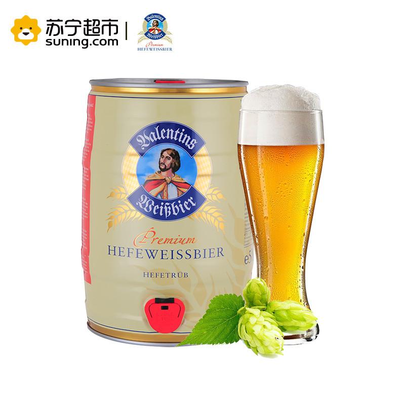 爱士堡小麦啤酒5L 德国进口