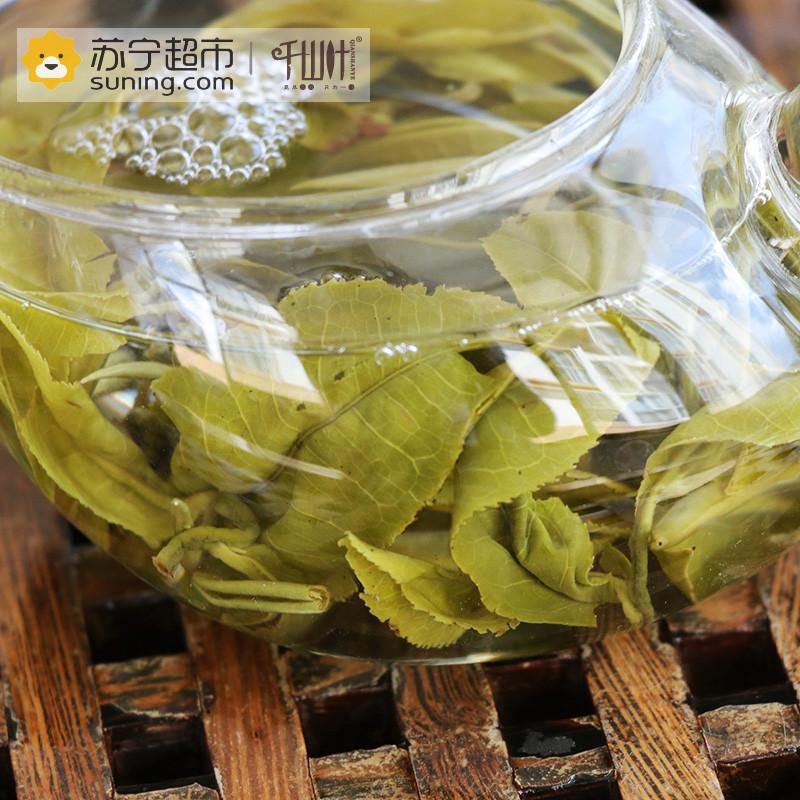 云南滇青绿茶 高香玉螺绿茶 千山叶茶叶 罐装300克 云南大叶种绿茶茶叶