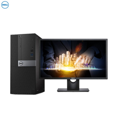 戴尔(DELL)商用Optiplex5050MT 台式电脑 19.5英寸显示器(i5-6500 4G 1T 刻录W7H)