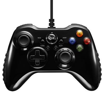 北通(Betop)阿修罗2游戏手柄有线版 安卓PC电脑Steam手柄 王者荣耀 绝地求生吃鸡 NBA2K18 实况 黑色