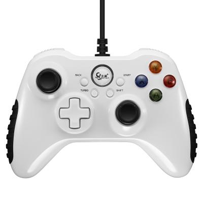 北通(Betop)阿修罗2游戏手柄有线版 安卓PC电脑Steam手柄 王者荣耀 绝地求生吃鸡 NBA2K18 实况 白色