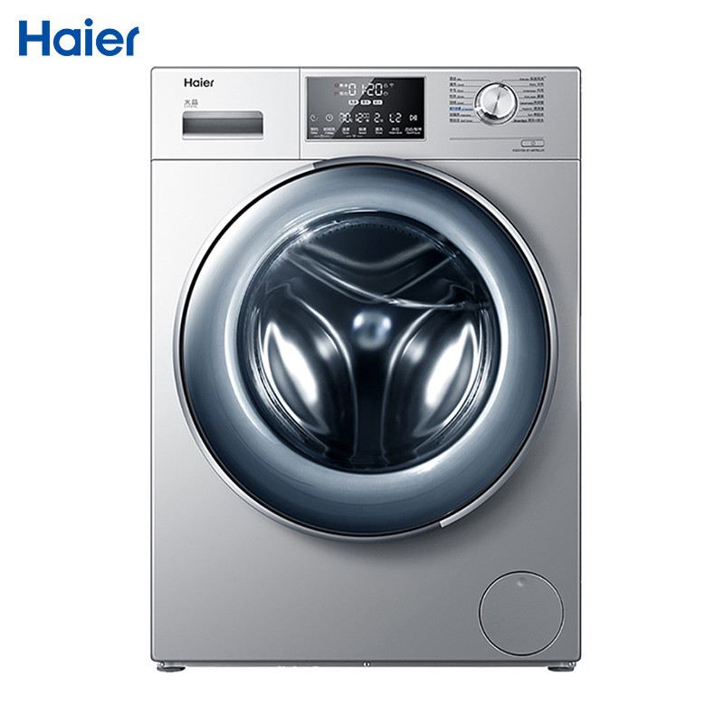 干衣机滚筒波轮双缸全自动洗衣机你洗衣机脱水机冰洗频道