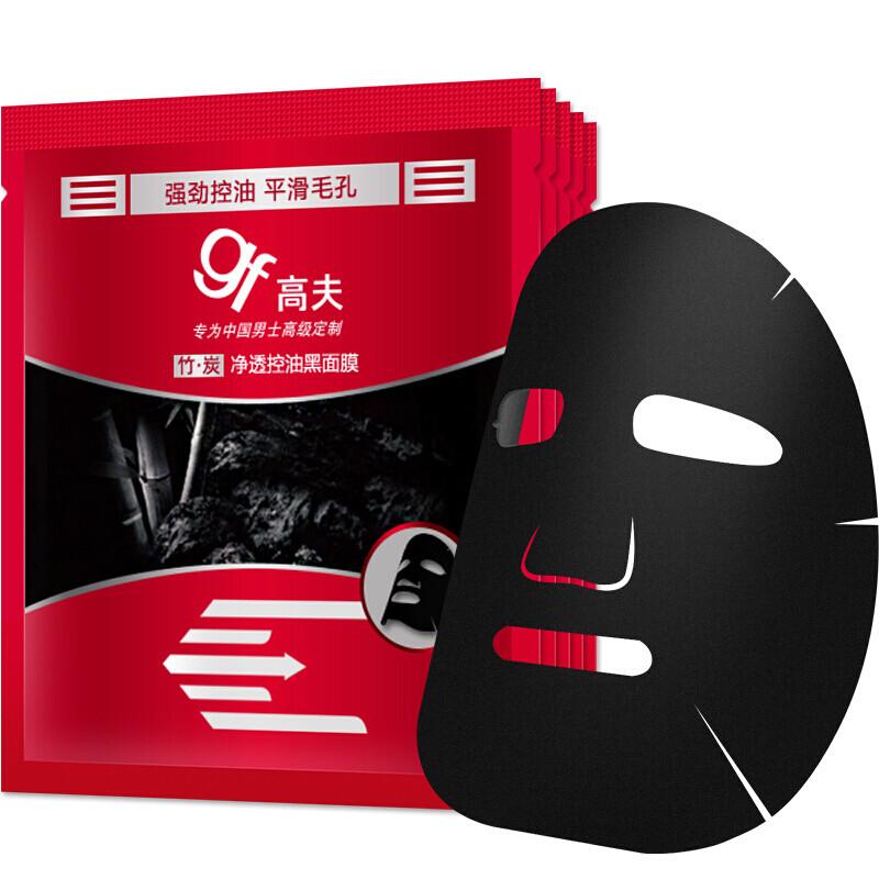 高夫竹.炭净透控油黑面膜(盒装)5片/盒