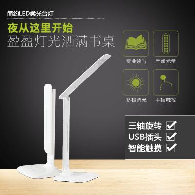 LED ширээний гэрэл цагаан /DST888