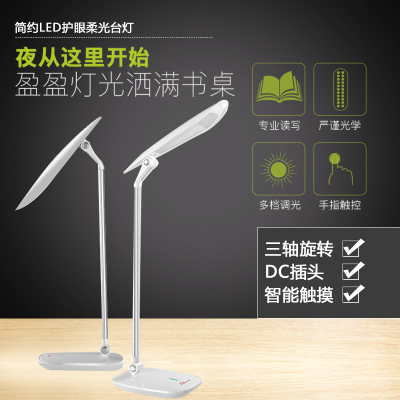 LED ширээний гэрэл цагаан /DST872