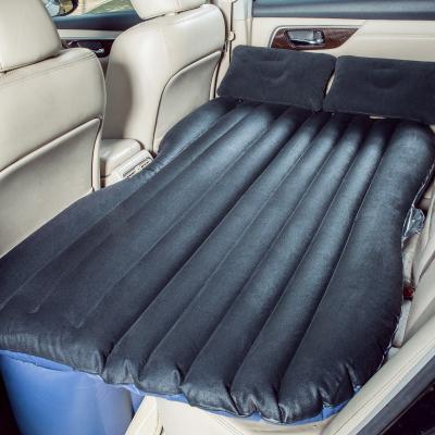 沿途(YANTU)車載充氣床 F26黑色 汽車后排旅行床自駕游裝備 分體式車震床氣墊床