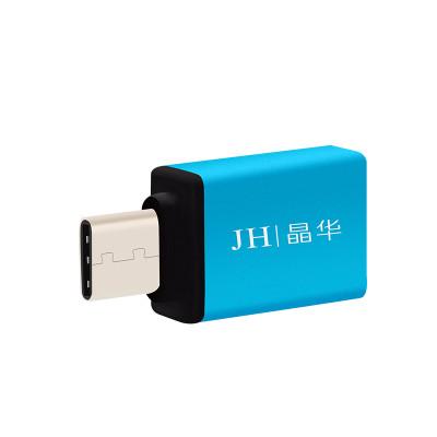 JH晶华 TYPEC OTG转接头 蓝色