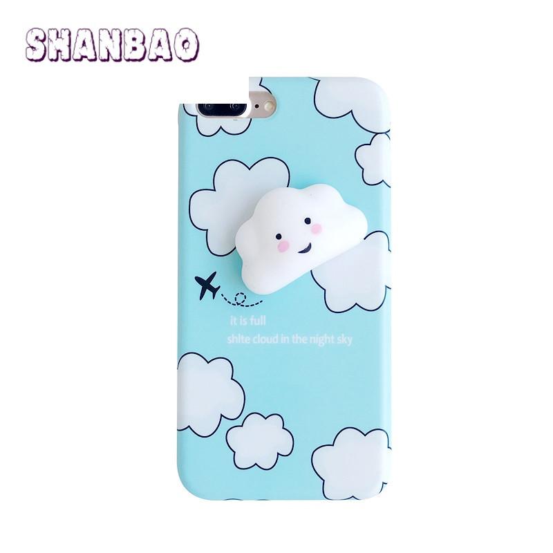 shanbao可爱笑脸云朵软绵绵手机壳iphone7plus苹果6s